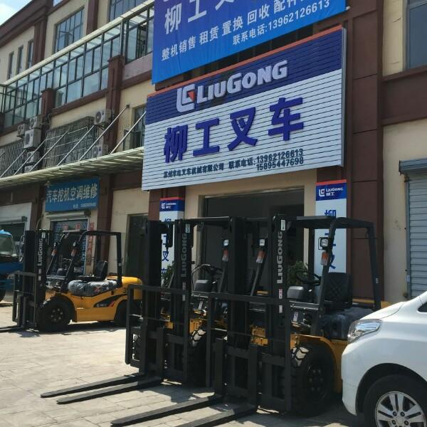 来自李文东发布的供应信息:... - 苏州丰电叉车机械有限公司