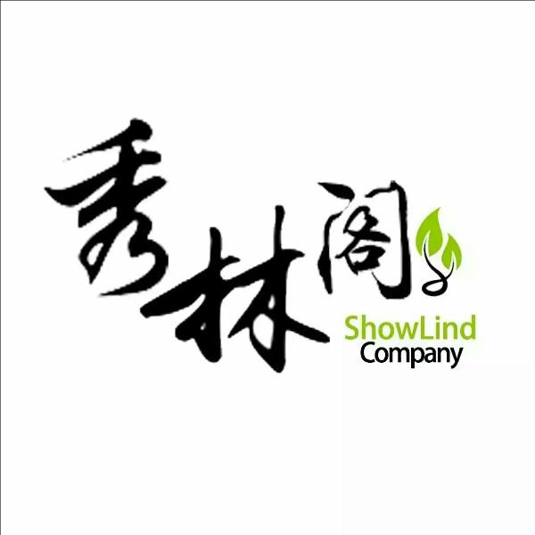 张建国 最新采购和商业信息