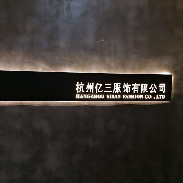 陈纪山 最新采购和商业信息