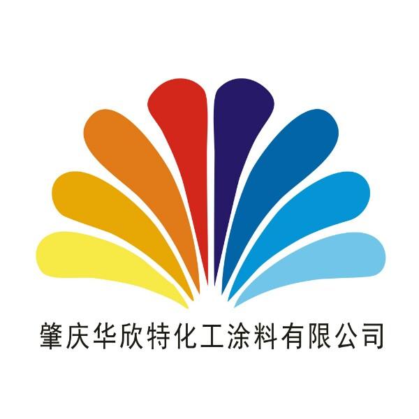 来自张谚洪发布的公司动态信息:... - 肇庆华欣特化工涂料有限公司
