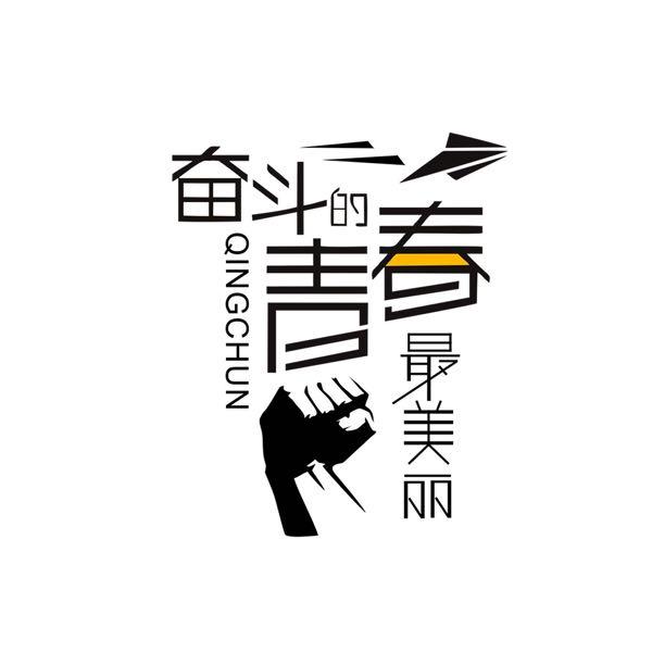 马辉 最新采购和商业信息