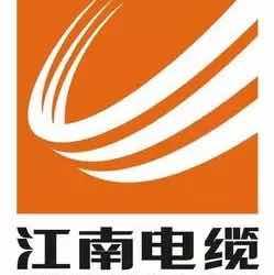 来自徐叶发布的供应信息:销售电线电缆... - 太仓市城厢镇戴锋电线电缆经营部