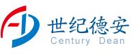 武汉世纪德安网络科技有限公司 最新采购和商业信息