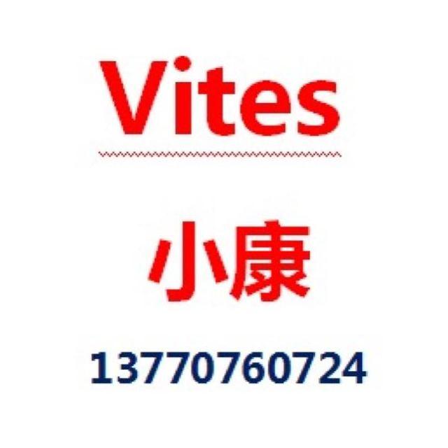 来自苌伟康发布的商务合作信息:... - 南京维特斯展览有限公司