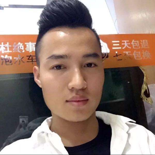 余志贤 最新采购和商业信息