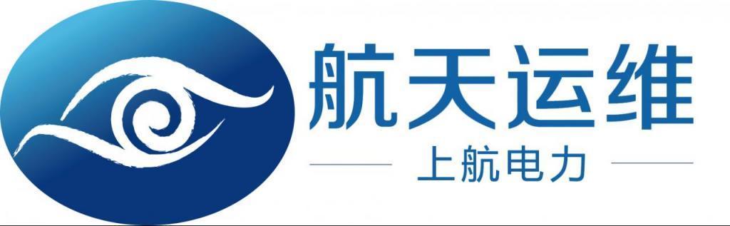 甘肃上航电力运维有限公司 最新采购和商业信息