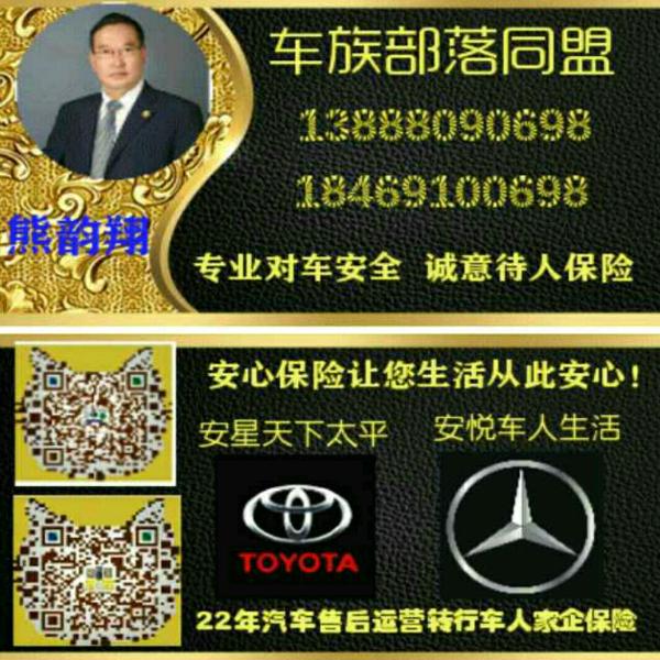 熊韵翔 最新采购和商业信息