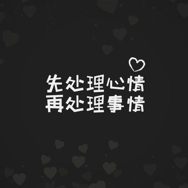 杨帅 最新采购和商业信息
