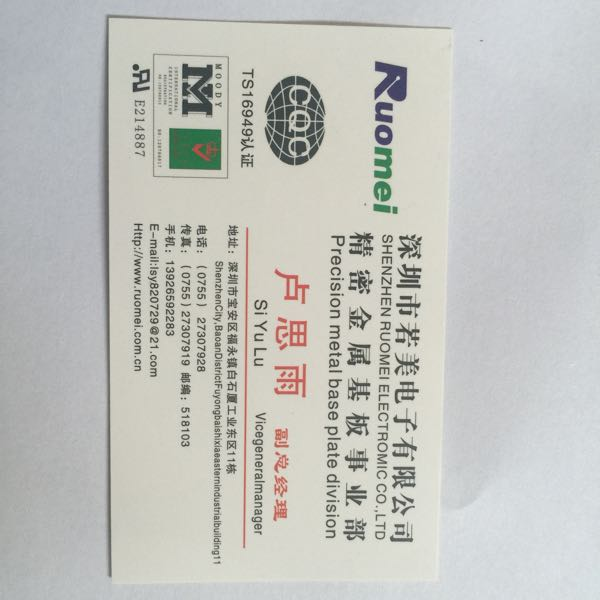 来自卢思雨发布的供应信息:[供应] 若美从事金属基板pcb制造研发... - 深圳市若美电子有限公司
