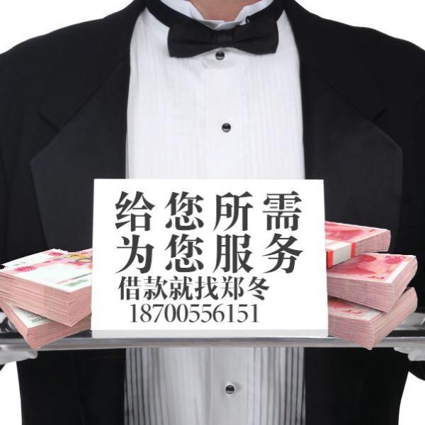 郑冬 最新采购和商业信息