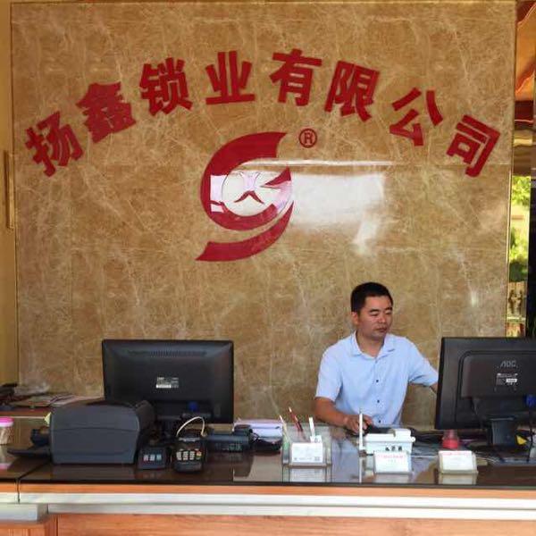 谢轩扬 最新采购和商业信息