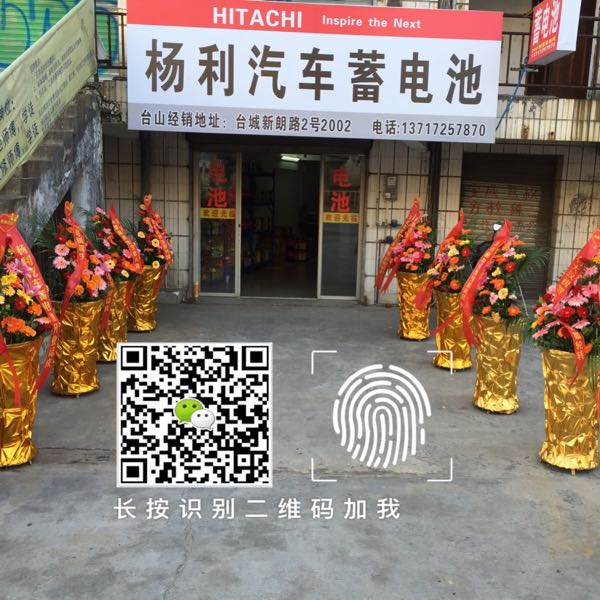 杨大利 最新采购和商业信息