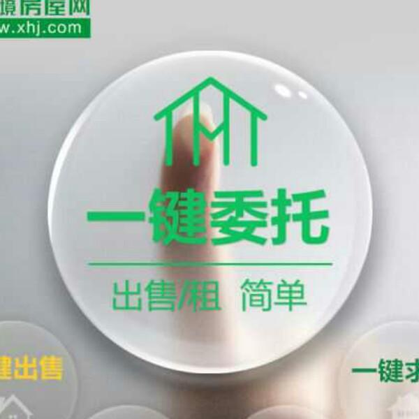 姜火明 最新采购和商业信息