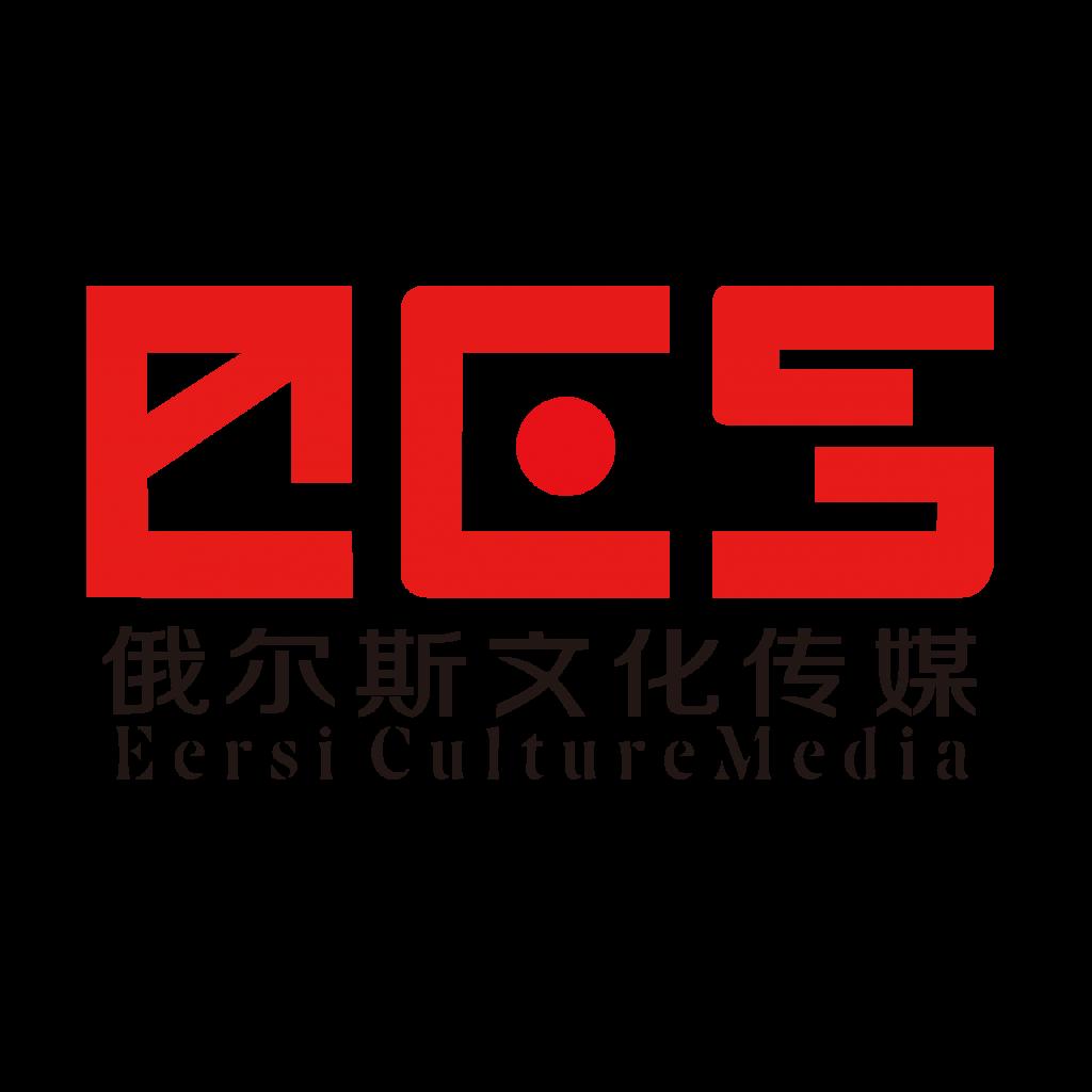 重庆俄尔斯文化传媒有限公司