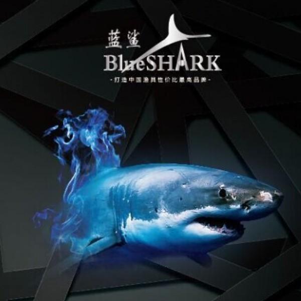 来自小苗发布的供应信息:蓝鲨V—16 超轻竿,5.4M仅105克... - 威海市蓝鲨渔具有限公司