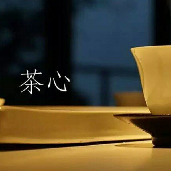 来自马圆发布的商务合作信息:茶叶 茶杯 批发零售 单位 广告杯定... - 茗香茶行