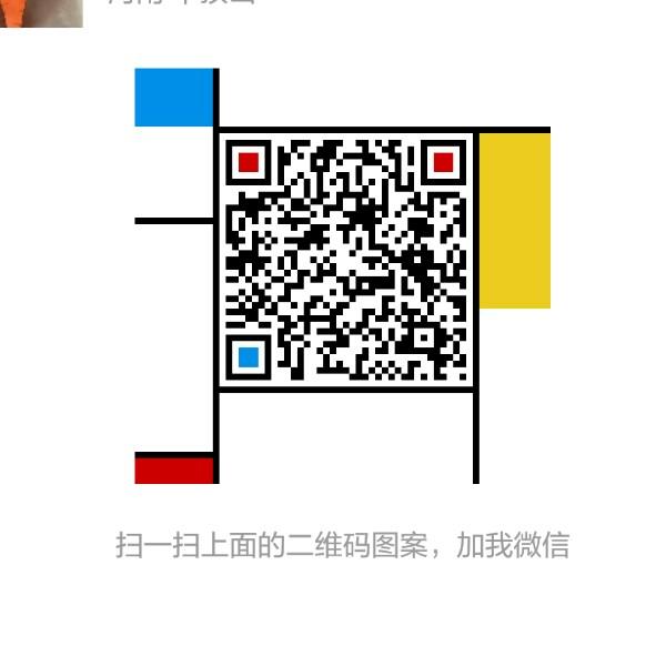来自张经理发布的采购信息:... - 平安普惠投资咨询有限公司