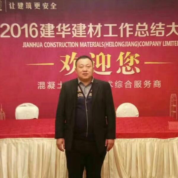 来自张庆祥发布的供应信息:... - 建华建材(黑龙江)有限公司
