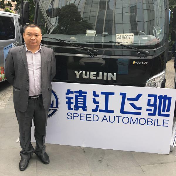 来自谢海增发布的供应信息:... - 镇江飞驰汽车集团有限责任公司广州分公司