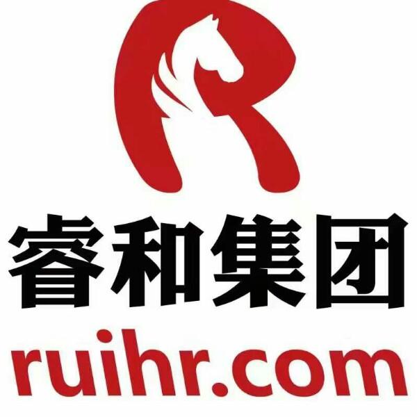 赵佳文 最新采购和商业信息