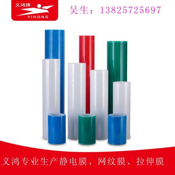 来自吴恪发布的供应信息:... - 東莞市長安義鴻包裝材料廠