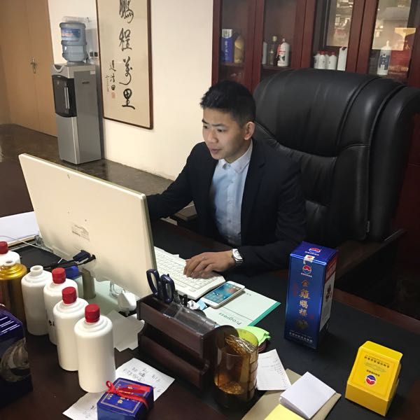 来自罗永康发布的公司动态信息:... - 贵州中黔酒业集团有限公司