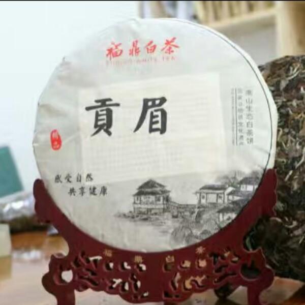 来自胡江辉发布的供应信息:福鼎白茶厂家直销 13385005676... - 福鼎市寿牡缘茶业有限公司