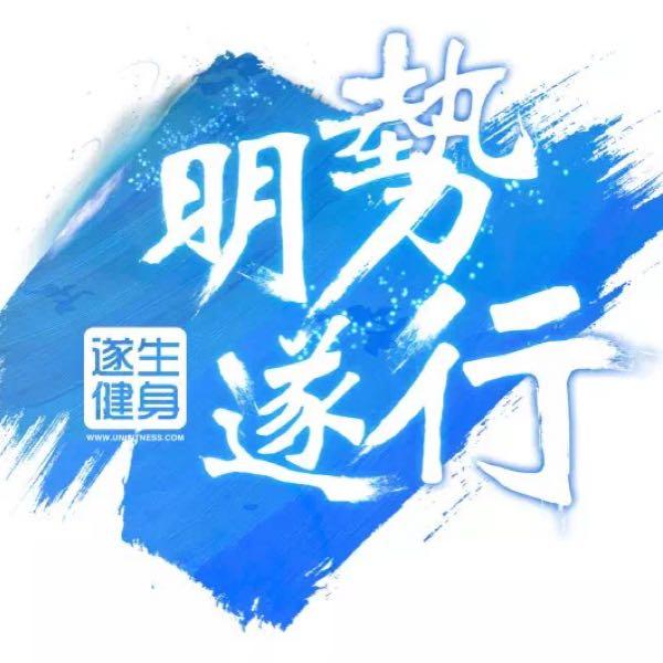 杨维伟 最新采购和商业信息