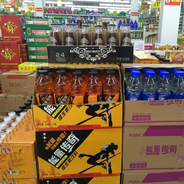 许南 最新采购和商业信息