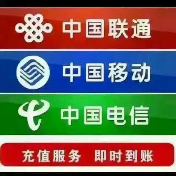 朱海龙 最新采购和商业信息