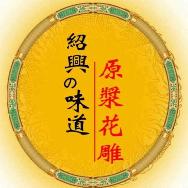 杨陆洲 最新采购和商业信息