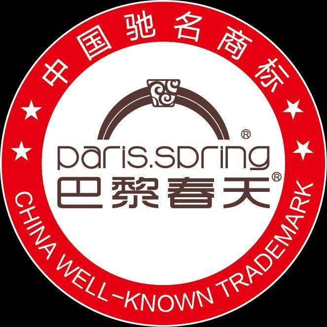 南通巴黎春天生态纺织品有限公司 最新采购和商业信息