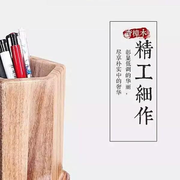 范胜国 最新采购和商业信息