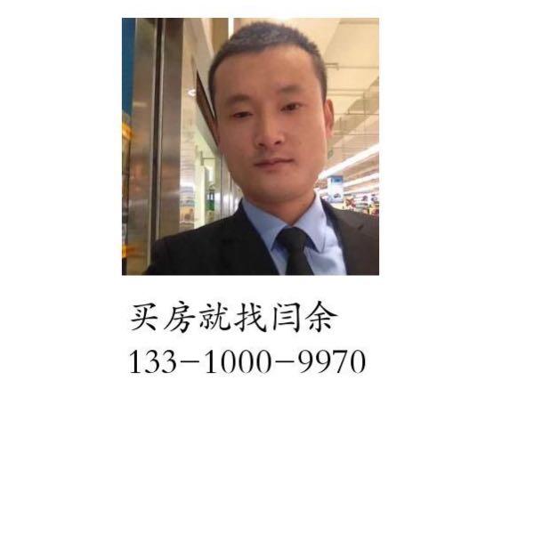 来自闫*发布的采购信息:希望你所买的每一套房都是因为喜欢,而不是... - 上海恒上房地产经纪有限公司