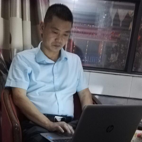 陈林 最新采购和商业信息