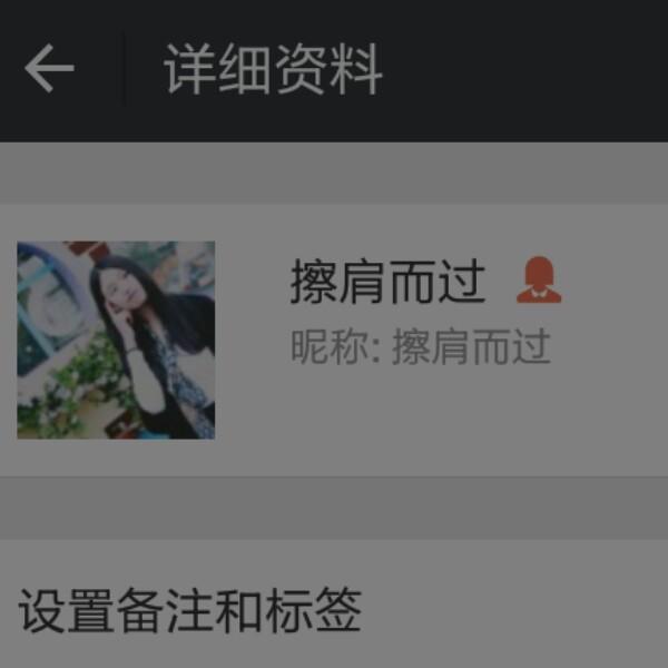 刘超KM 最新采购和商业信息