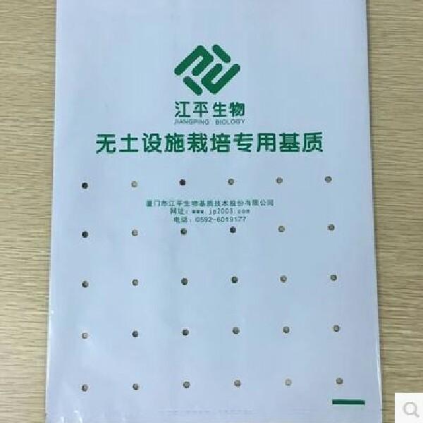 来自常瀚文发布的供应信息:... - 厦门市江平生物基质技术股份有限公司