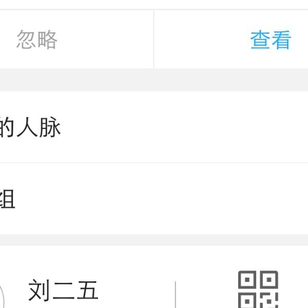 明Z 最新采购和商业信息