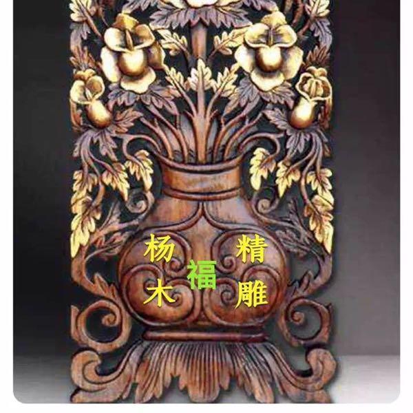 来自杨萍发布的公司动态信息:... - 常卅杨木精雕