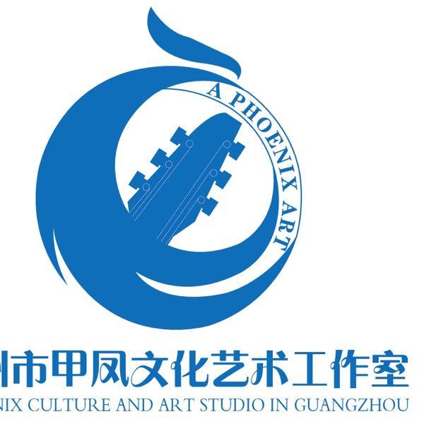 甲鳳文化 最新采购和商业信息