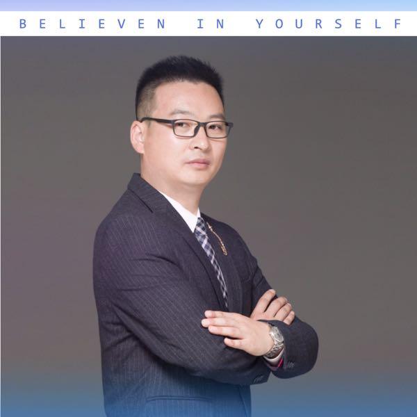 李艺 最新采购和商业信息