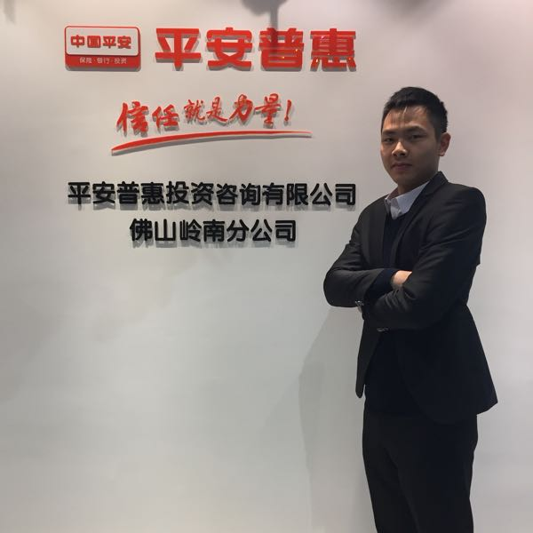 吴政文 最新采购和商业信息
