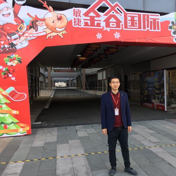 朱啟华 最新采购和商业信息