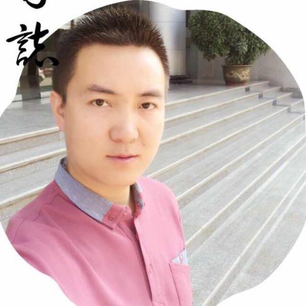 王秋亮 最新采购和商业信息