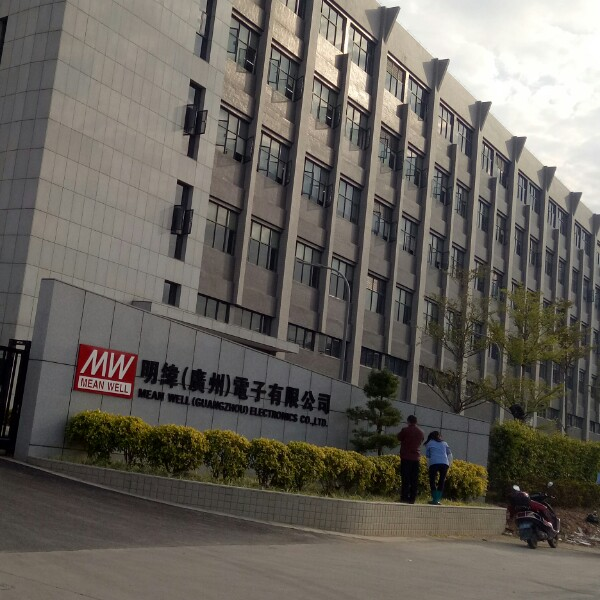 来自傅建军发布的供应信息:台湾明纬全系列电源... - 惠州市玛德瑞机电科技有限公司