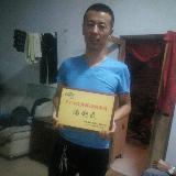 来自冯利民发布的供应信息:... - 嘉吉普瑞纳饲料山西右玉销售中心