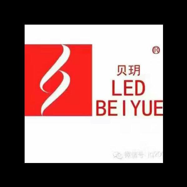 来自邱**发布的供应信息:户外工程效果图设计、预算、私模灯具。... - 中山市进强照明电器配件有限公司