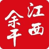 来自付晓波发布的商务合作信息:【中唐文化】是一家专业从事各类大型活动策... - 中唐文化&泰和广告