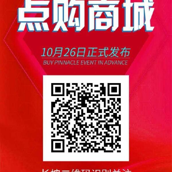 来自高杰发布的招商投资信息:... - 深圳凯富联合网络科技有限公司