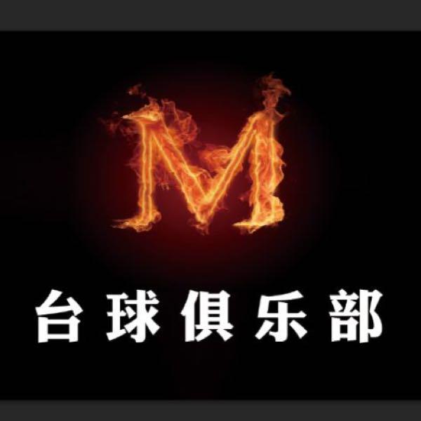 来自王莉发布的公司动态信息:... - 黄石港文体中心